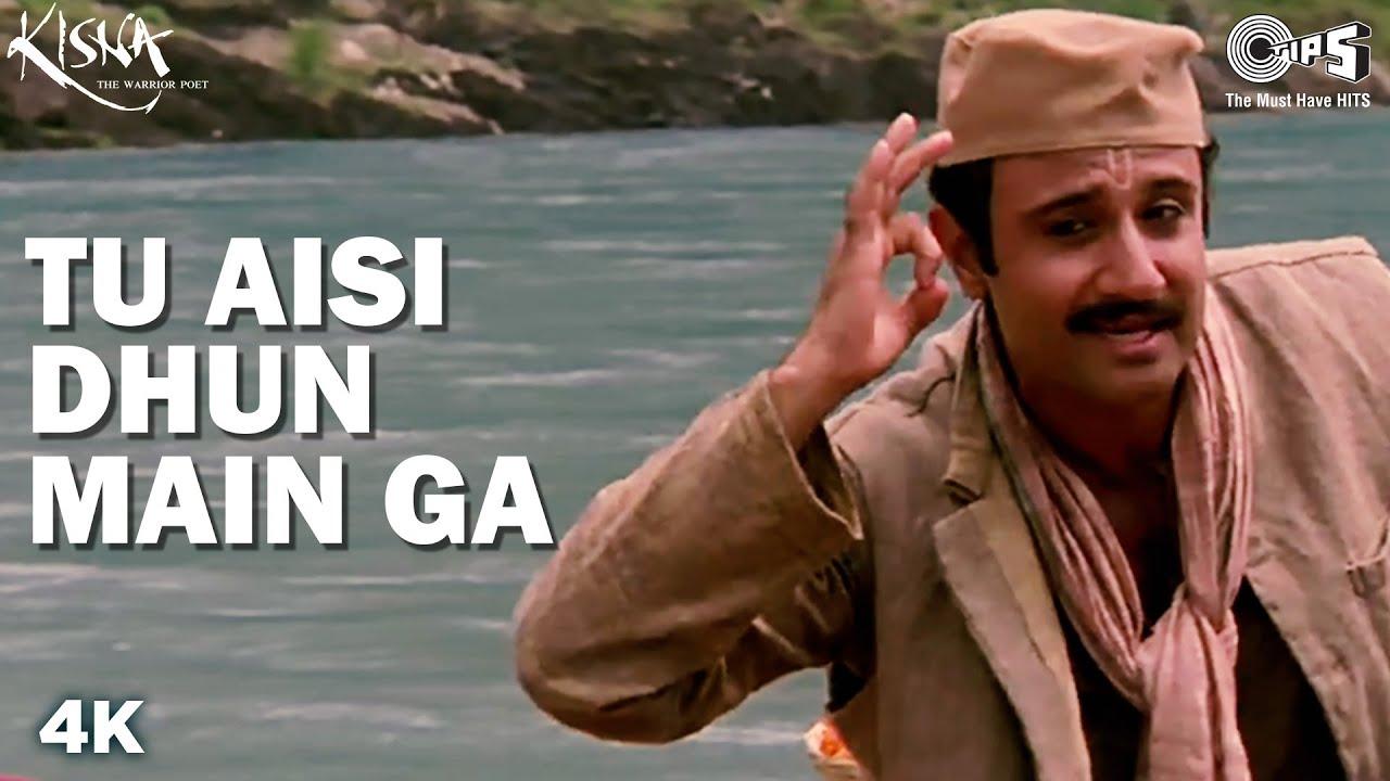 Tu Aisi Dhun Main Ga | Kailash Kher | Ismail Darbar | Kisna Movie | Vivek Oberoi | Hindi Song