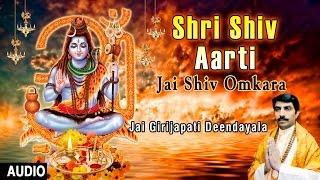 Shiv aarti, om jai shiv omkara by ashwani amarnath i full audio song i jai girijapati deen dayala