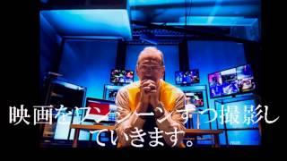 劇場公開映画 『アンダー・ザ・スキン 種の捕食』 『小川町セレナーデ』...