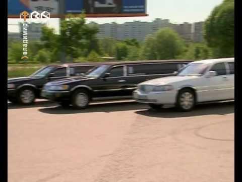 Лимузины во Владимире. Экзотик авто.avi