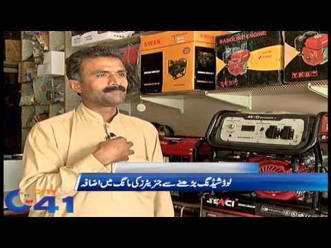 Generators Sale Increase Due To Loadshedding