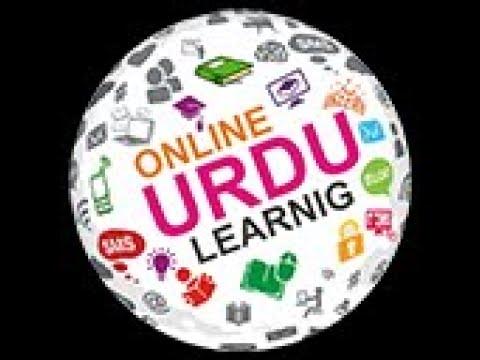 Urdu Language & Culture