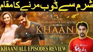 Khaani Drama All Episodes | Teaser Review | Sana Javed | Har Pal Geo