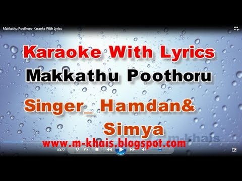 Makkathu Poothoru Karaoke With Lyrics