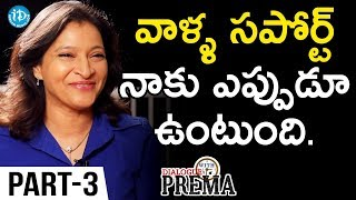 Manjula Ghattamaneni Exclusive Interview Part#3 || Dialogue With Prema | Celebration Of Life