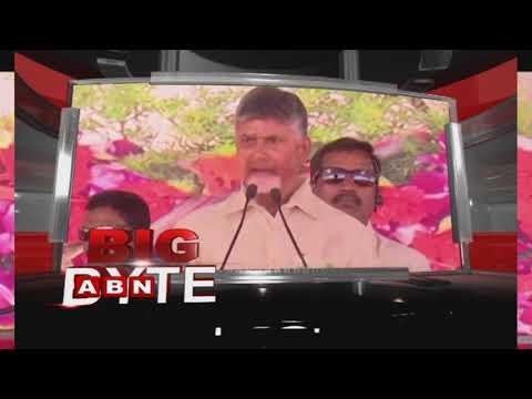 CM Chandrababu Naidu Slams PM Modi | Big Byte | ABN Telugu