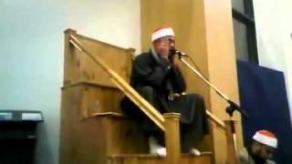 Qari Ayyub Asif - Madani High School Leicester