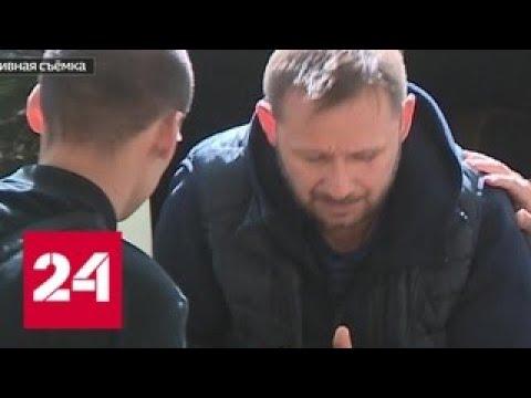 Покушение на губернатора: подробности задержания экс-главы волгоградского СК - Россия 24