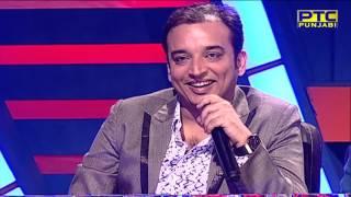 Mr. Punjab 2015 Studio Episode 7 | Arjan Bajwa | Ravinder Grewal | Harish Verma | PTC Punjabi