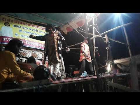 Allah rudal Nach proprietor Raj Kumar Paswan Uttara