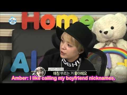 [ENG] Amber liu aegyo