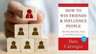 فن التعامل مع الناس - ملخص كتاب : 'كيف تكسب الأصدقاء وثؤثر فى الناس'