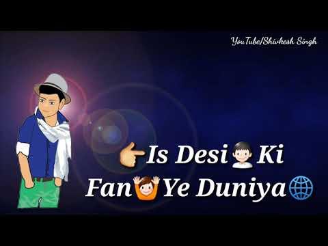 Desi Desi Na Bola Kar Choir Ra