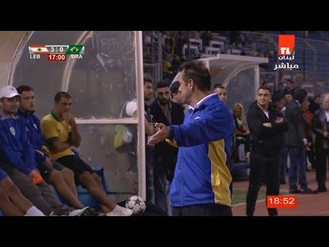 أهداف مباراة نجوم لبنان 4-2 نجوم البرازيل | مباراة ودية 8-3-2017 | Brazil XI 2-4 Lebanon XI