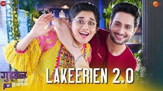 Lakeerien 2.0 - Guddan Tumse Na Ho Paayega | Puneet Dixit | Abhendra Kumar Upadhyay