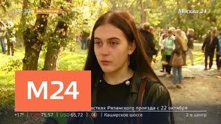 Студентка колледжа в Керчи дала комментарий телеканалу Москва 24 - Москва 24