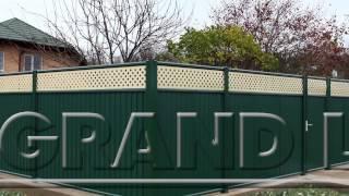 Grand Line - производитель рекордов(Официальный сайт: http://www.grandline.ru/ ◇Интернет-магазин: http://shop.grandline.ru/ Компания Grand Line приняла участие в выста..., 2013-10-14T11:16:53.000Z)