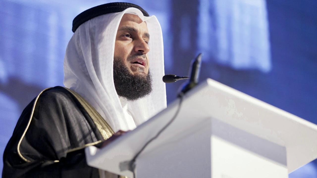 والفجر | مشاري راشد العفاسي