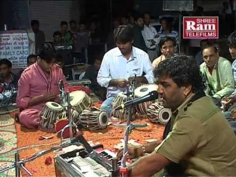 Eri Sakhi Mangal Gavo-Kirtidan Live Program