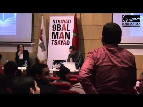 Débat complet Mantsayadch à l'EGE de Rabat le 8 décembre 2014 avec Doc Samad sur HIT RADIO