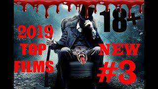 """Топ фильмы 2019 в жанре """"ужасы"""" / TOP FILMS"""