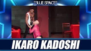 Blue Space Oficial - Ikaro Kadoshi e Ballet - 19.01.19