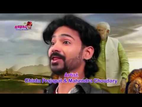 Wah Re Mara Modi Ji Kya Laher Chala Di Re Song