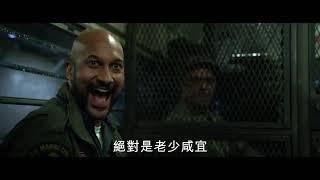 終極戰士:掠奪者   HD第二版中文電影預告