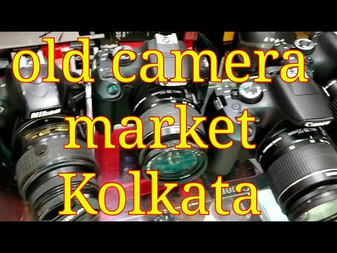 Old DSLR Camera market metro gali Kolkata Iqbal photographs service Canon Nikon Sony PANASONIC