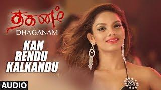 Kan Rendu Kalkandu Song | Dhaganam Tamil Movie | Aryavardan, Akshada Patel, Avinash, Vinaya Prasad