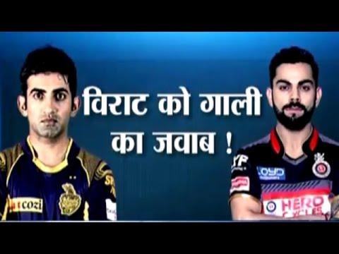 KKR vs RCB, IPL 2016: Gautam Gambhir Takes Revenge from Virat Kohli   Cricket Ki Baat