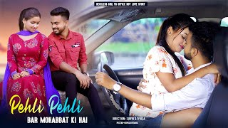 Pehli Pehli Baar Mohabbat Ki Hai | Reckless Girl Vs Office Boy Love Story | Ft.  Surya & Tiyasha