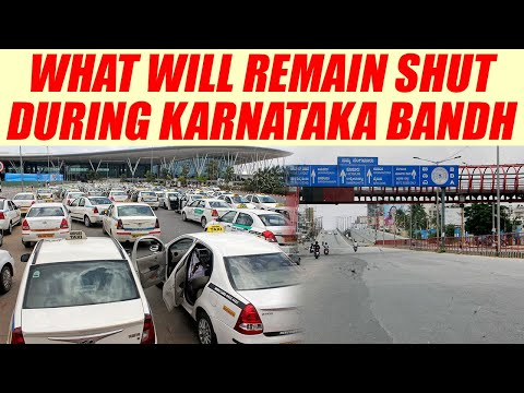 Karnataka Bandh : Private schools and state government offices expected to remain shut Oneindia News