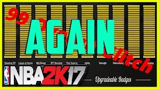 NBA 2k17: INSTANT 99 OVERALL GLITCH! DOES IT WORK NOW?