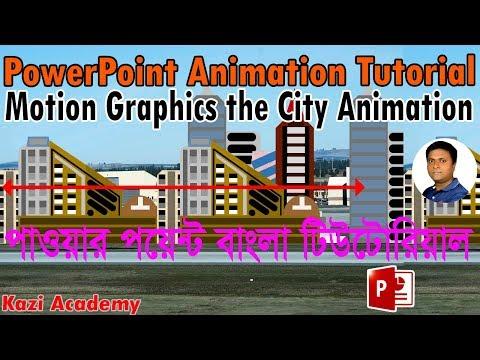 পাওয়ার পয়েন্ট বাংলা টিউটরিয়াল-PowerPoint Animation Tutorial Motion Graphics the City Animation