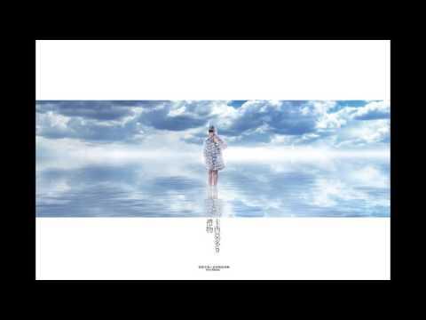 華晨宇 -《卡西莫多的禮物》- 微光