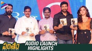 Pantham Audio Launch Highlights | Gopichand | Mehreen Pirzada | Gopi Sundar | Telugu FilmNagar