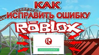 How to fix a bug in ROBLOX! (Incl. Subtitles!)