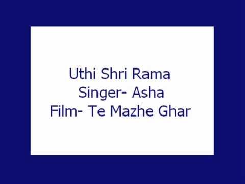 Uthi Shri Rama- Asha (Te Mazhe Ghar)