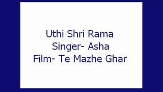 Download Hindi Video Songs - Uthi Shri Rama- Asha (Te Mazhe Ghar)