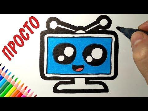 Как рисовать телевизор