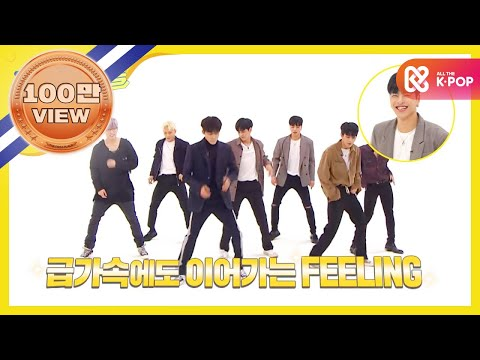 [Weekly Idol EP.376] IKON's 'GOODBYE ROAD' Roller Coaster Dance Ver.