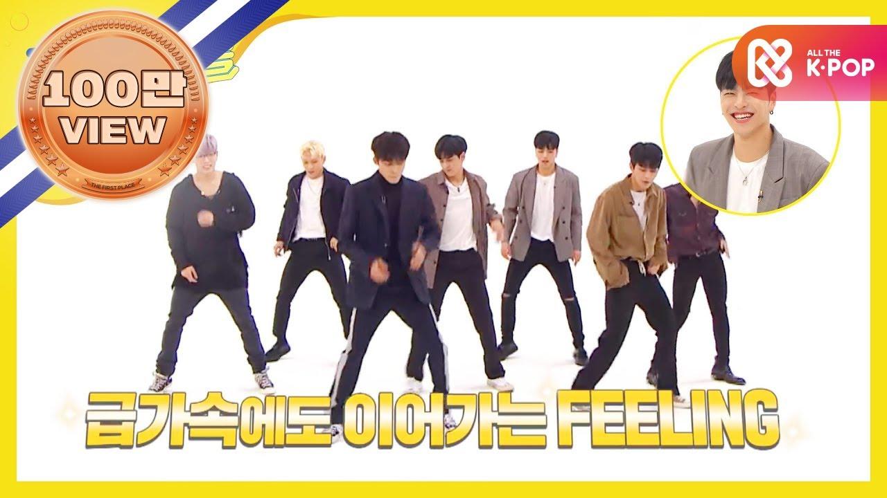 [Weekly Idol EP.376] iKON's 'GOODBYE ROAD' roller coaster dance ver.