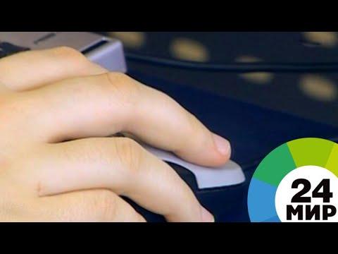 Белорусских школьников обучат кибербезопасности и онлайн-этикету - МИР 24