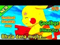 Bhula dena mujhe | Ash and pikachu best friends version Pokemon | Very Emotional video ever ash dead