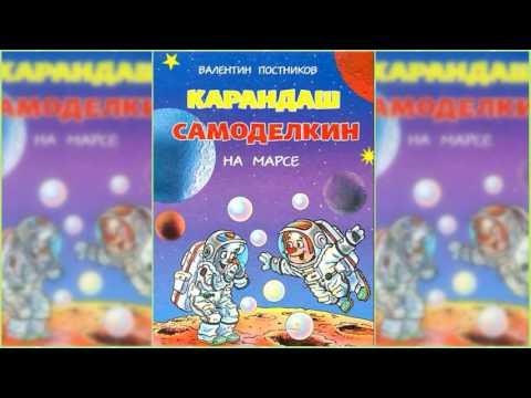 Скачать песни Каспийский Груз в mp3, Kaspiyskiy gruz