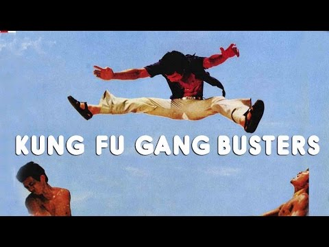 Wu Tang Collection - Kung Fu Gang Busters