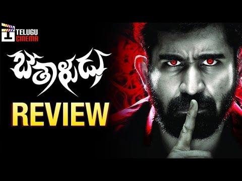Bethaludu Movie REVIEW | Vijay Antony |...