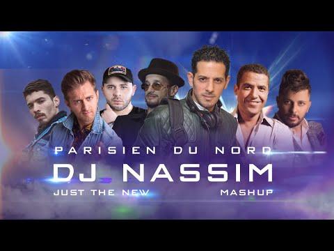 DJ NASSIM - PARISIEN DU NORD 2020 MASHUP | EXCLUSIVE VIDEO MIX