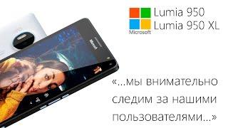 Microsoft Continuum или смартфон вместо ПК и новые Lumia 950 и 950 XL - Pro Hi-Tech Live(Друзья! Уже после съемок, мы договорились с магазином n-store.ru на предоставление для подписчиков промо-кодов...., 2015-11-24T23:16:28.000Z)